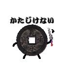 小銭じゃらじゃら (実写)(個別スタンプ:23)