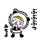 お名前スタンプ【みちよ】Vol.2(個別スタンプ:24)