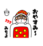お名前スタンプ【みちよ】Vol.2(個別スタンプ:32)