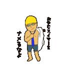 オトナ水泳男子のためのスタンプ(個別スタンプ:01)