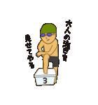 オトナ水泳男子のためのスタンプ(個別スタンプ:09)