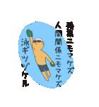 オトナ水泳男子のためのスタンプ(個別スタンプ:11)