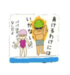 オトナ水泳男子のためのスタンプ(個別スタンプ:20)