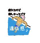 オトナ水泳男子のためのスタンプ(個別スタンプ:27)