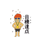 オトナ水泳男子のためのスタンプ(個別スタンプ:31)