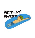 オトナ水泳男子のためのスタンプ(個別スタンプ:32)