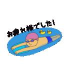 オトナ水泳男子のためのスタンプ(個別スタンプ:36)
