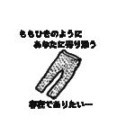 自虐ックマ2(自他ともに認める地味人間用)