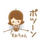 すみちゃんが使う名前スタンプ(個別スタンプ:10)