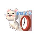 変身おばけ猫(個別スタンプ:1)