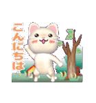 変身おばけ猫(個別スタンプ:2)
