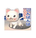 変身おばけ猫(個別スタンプ:3)