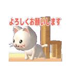 変身おばけ猫(個別スタンプ:4)