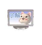 変身おばけ猫(個別スタンプ:8)