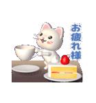 変身おばけ猫(個別スタンプ:9)