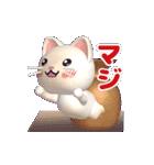 変身おばけ猫(個別スタンプ:10)