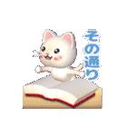 変身おばけ猫(個別スタンプ:11)
