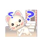 変身おばけ猫(個別スタンプ:12)
