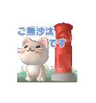 変身おばけ猫(個別スタンプ:20)