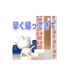 変身おばけ猫(個別スタンプ:21)