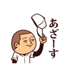 まるがり高校野球部(個別スタンプ:01)