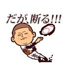 まるがり高校野球部(個別スタンプ:02)