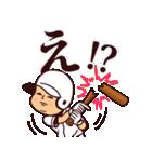 まるがり高校野球部(個別スタンプ:03)