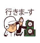 まるがり高校野球部(個別スタンプ:05)