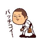 まるがり高校野球部(個別スタンプ:06)