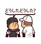 まるがり高校野球部(個別スタンプ:10)