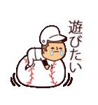 まるがり高校野球部(個別スタンプ:11)