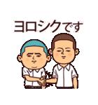 まるがり高校野球部(個別スタンプ:12)
