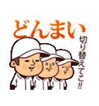 まるがり高校野球部(個別スタンプ:15)