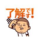 まるがり高校野球部(個別スタンプ:16)