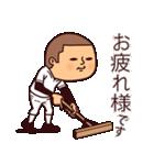 まるがり高校野球部(個別スタンプ:17)