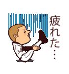 まるがり高校野球部(個別スタンプ:18)