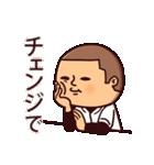 まるがり高校野球部(個別スタンプ:20)