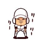 まるがり高校野球部(個別スタンプ:22)