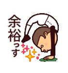 まるがり高校野球部(個別スタンプ:23)