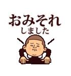 まるがり高校野球部(個別スタンプ:27)