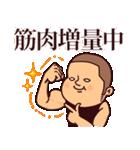 まるがり高校野球部(個別スタンプ:31)