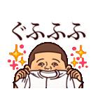 まるがり高校野球部(個別スタンプ:32)