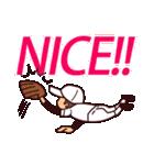 まるがり高校野球部(個別スタンプ:36)