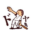 まるがり高校野球部(個別スタンプ:37)