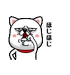 やさぐれ犬♂ドンゴロス(個別スタンプ:02)