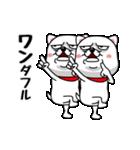 やさぐれ犬♂ドンゴロス(個別スタンプ:03)