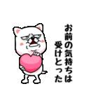 やさぐれ犬♂ドンゴロス(個別スタンプ:04)