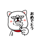 やさぐれ犬♂ドンゴロス(個別スタンプ:07)
