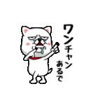 やさぐれ犬♂ドンゴロス(個別スタンプ:15)