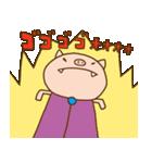キバブタ(素朴な子ぶた)(個別スタンプ:35)